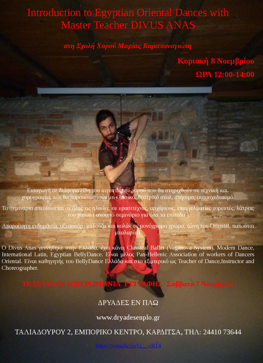 Introduction-to-Egyptian-Oriental-Dances-with_1_