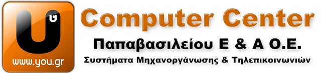 Logo-U